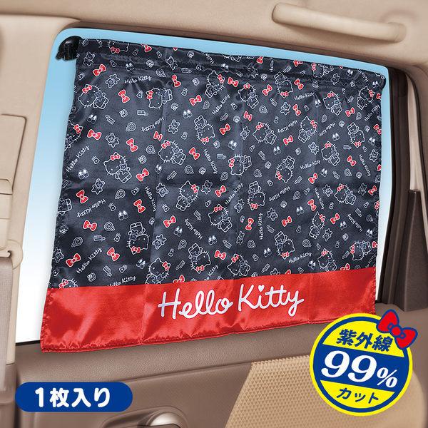 KITTY汽車側邊車裝遮陽板窗簾一入小熊多圖864766海渡