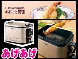 ZOJRUSHI 象印 EFK-A10 電炸鍋天婦羅油炸鍋比氣炸鍋安全油溫可調海渡