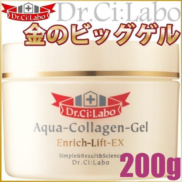 Dr.Ci:Labo 黃金緊緻海洋膠原滋養凝露EX 200G日本限定海渡