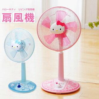 HELLO KITTY 風扇粉嫩超可愛繽紛立扇電風扇海渡 - 限時優惠好康折扣