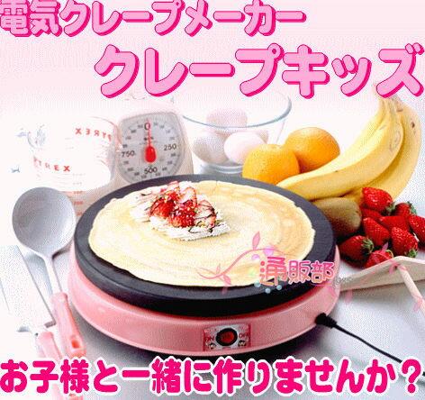 海渡- 日本製可麗餅機銅鑼燒.鬆餅.蔥油餅皮.潤餅皮.草莓冰淇淋.鮪魚玉米餅.點心機