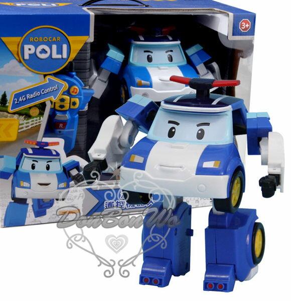 ROBOCAR POLI波力玩具車遙控機器人830900海渡