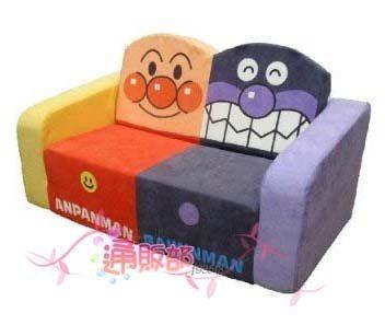 海渡-日本麵包超人細菌人沙發椅沙發床630330