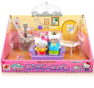 Kitty兒童模型玩具組家族客廳214883海渡