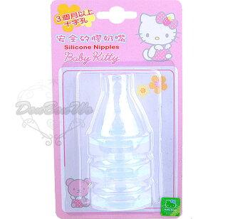 Kitty嬰兒奶瓶替換用奶嘴吸嘴3個月以上十字孔3入組071011海渡