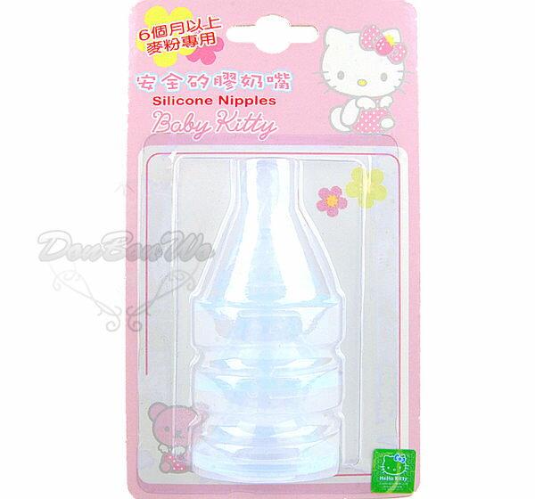 Kitty嬰兒奶瓶替換用奶嘴吸嘴6個月以上麥粉專用3入組071028海渡