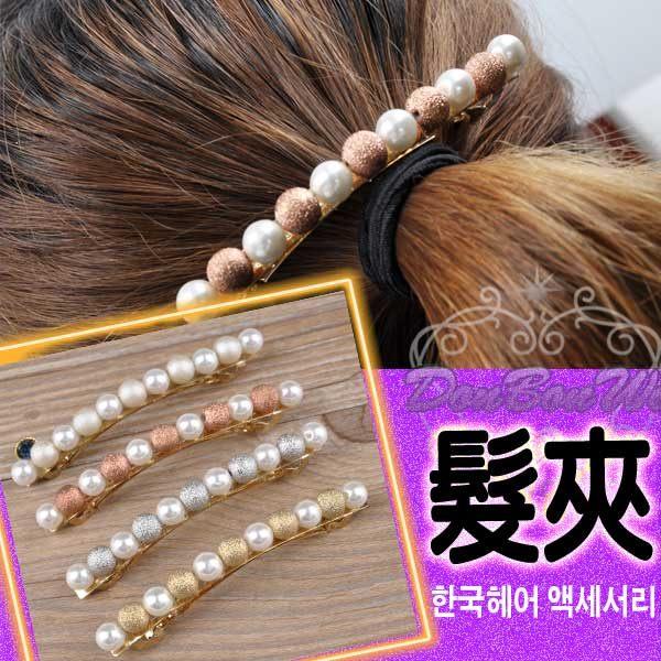 日韓系雙色珍珠髮夾邊夾髮飾050637海渡