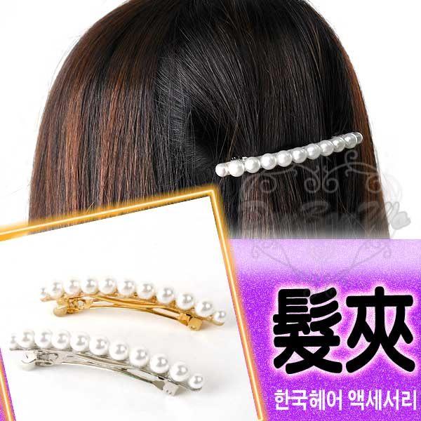 日韓系髮夾髮飾珍珠髮夾銀金050628海渡