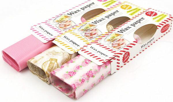 烘培防油紙三明治袋包裝漢堡袋紙盒裝50入032228代購海渡