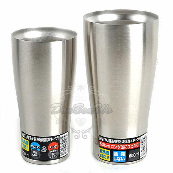 日本THERMOS 膳魔師保冰保溫杯長效型咖啡杯JDA-600海渡