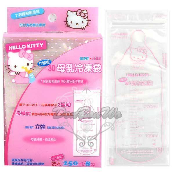 KITTY 母乳袋冷凍袋牛奶袋保存袋冷藏袋冷凍袋3D透明抱奶瓶078164海渡