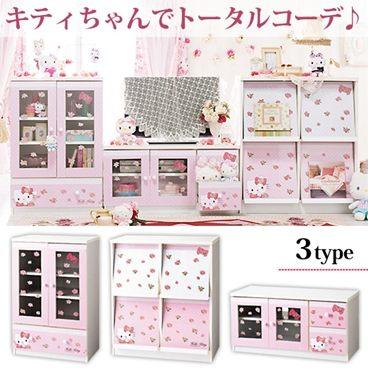 KITTY電視櫃斗櫃玻璃櫃木製櫃子日本限定玫瑰120180海渡代購
