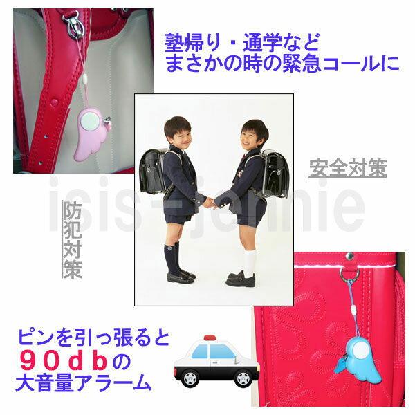 非天使之翼日本小學生書包警報器海渡