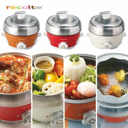 日本Recolte POT DUO ESPRIT RPD,一台四用鍋煎 煮 蒸 炸取代大同電鍋海渡