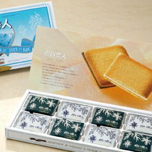 北海道白色戀人巧克力限定新鮮上架24入綜合口味海渡