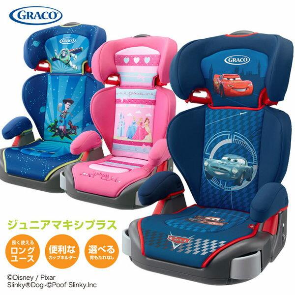 GRACO 迪士尼公主巴斯光年CARS成長型安全座椅到11歲 E278082海渡