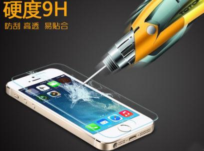 超薄玻璃膜 9H鋼化玻璃貼 iphone5S 4s Note 2 Note3 S4 S3