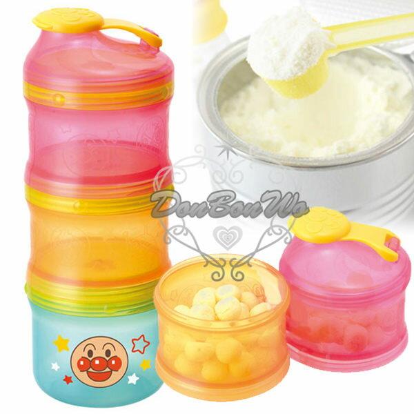 麵包超人奶粉罐收納罐儲物罐三層三色158009海渡