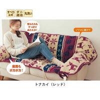 煤油暖爐推薦到日本製強電毯電熱毯比煤油暖爐更直接沙發單人床適用SB-HP901代購海渡就在米亞推薦煤油暖爐