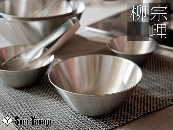 日本製柳宗理 SORI YANAGI鋼盆 304不鏽鋼調理盆 19cm代購海渡