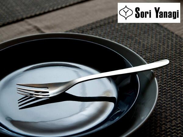 日本製柳宗理不鏽鋼304餐具叉子001514代購海賭