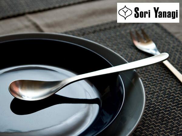 日本製柳宗理不鏽鋼304餐具湯匙19.4公分代購海渡
