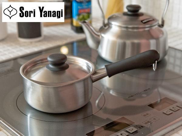 日本製柳宗理不鏽鋼304手拿鍋單柄鍋附蓋16公分代購海渡
