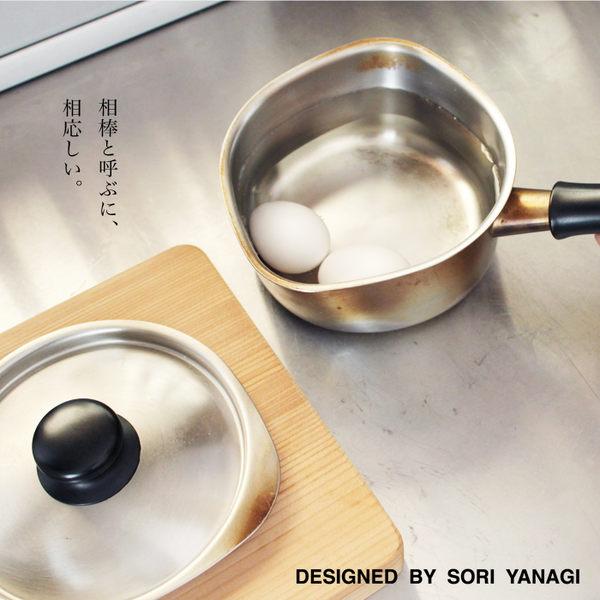 日本製柳宗理不鏽鋼304手拿鍋單柄鍋16公分代購海渡