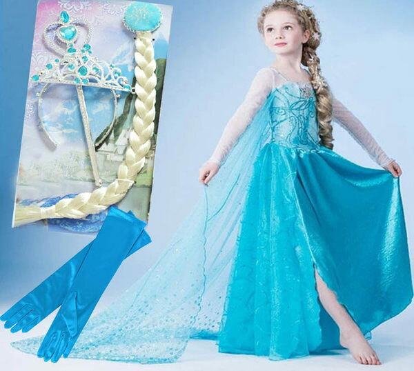 冰雪奇緣公主禮服洋裝萬聖節聖誕節長板手套假髮皇冠仙女棒5件組代購海渡