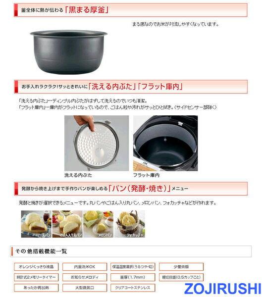 ZOJIRUSHI象印電子鍋6人分 NP-VD10-TA代購海渡