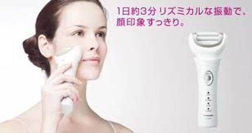 <br/><br/>  EH-SP30 國際牌 Panasonic按摩器臉部緊緻按摩器海渡<br/><br/>
