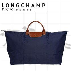 專櫃正品LONGCHAMP 旅行袋1625大方包購物袋代購海渡
