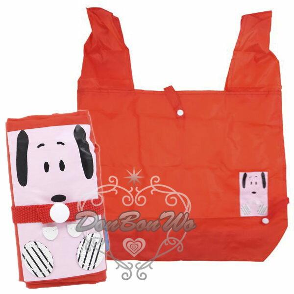 史努比折疊購物袋手提袋大臉348666海渡
