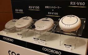 夏普 SHARP RX-V100 自動 智慧聲控 吸塵器機器人代購 海渡