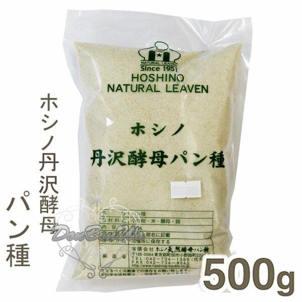 日本星野酵母丹澤酵母粉特大包500克060025海渡