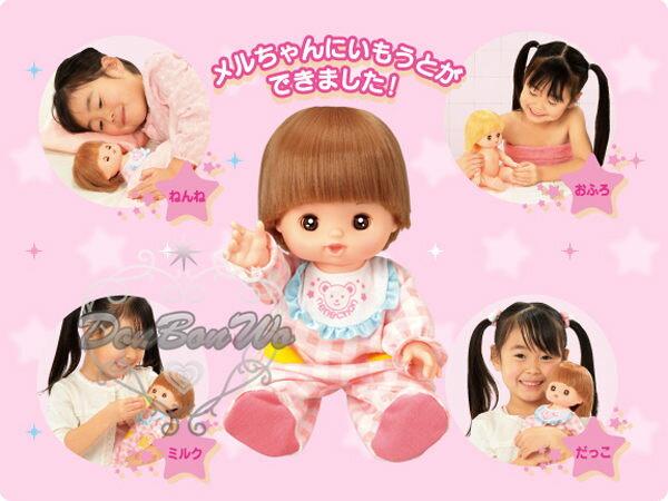小美樂娃娃玩偶系列小奈奈照顧組512128海渡