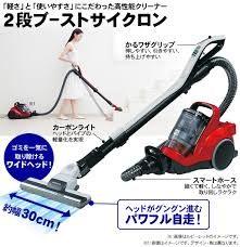 <br/><br/>  日立HITACHI CV-SY7000 免紙袋雙渦輪增壓吸塵器 代購海渡<br/><br/>