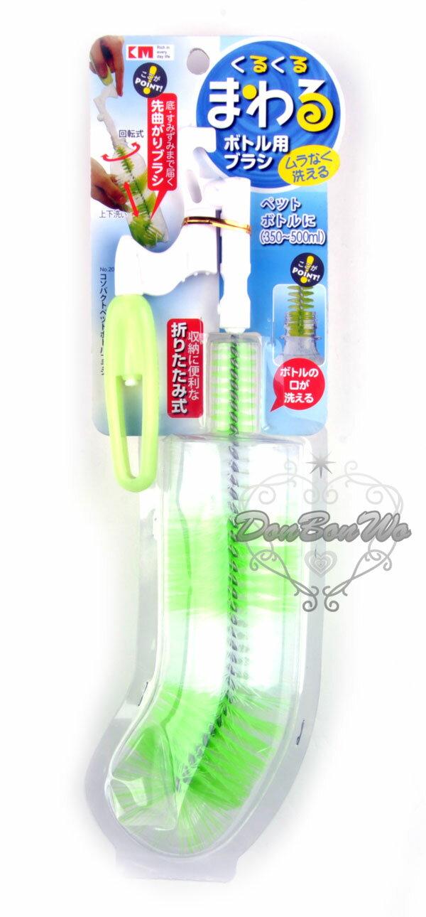 日本折疊迴轉洗瓶刷L綠色320667海渡