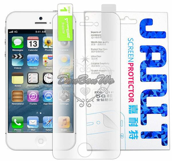 JANIT亮面防刮iPhone5螢幕保護貼010408海渡