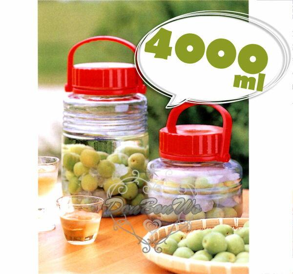 海渡-日本製ADERIA梅酒水果酒醃漬發酵抗UV玻璃瓶儲藏罐4公升827616
