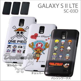 海渡-海賊王航海王喬巴三星Samsung Galaxy SII LTE保護殼保護套881611