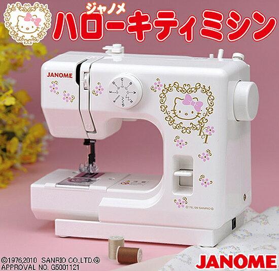海渡-粉嫩可愛HELLO KITTY輕巧縫紉機KT-35代購