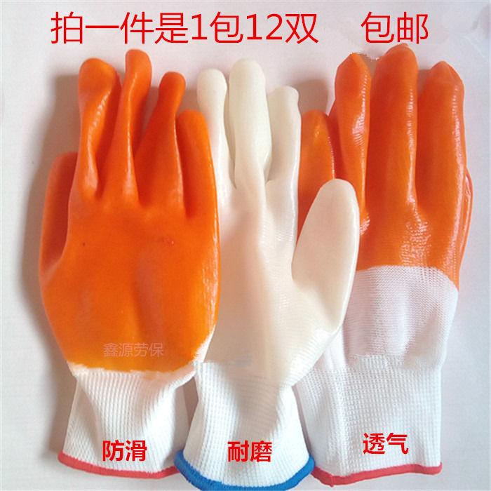 白紗桔膠牛筋PVC防水半掛勞保白色尼龍手套浸膠工地建筑耐磨