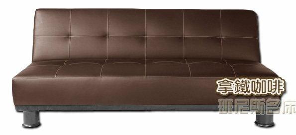 【米修‧米修】乳膠皮革超厚坐墊-多人座大尺寸沙發床 ★班尼斯國際家具名床 1