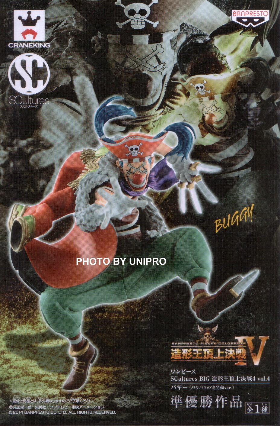 日版金證 頂上決戰4 VOL.4 小丑 巴奇 巴其 BUGGY 海賊王 航海王 One Piece 公仔