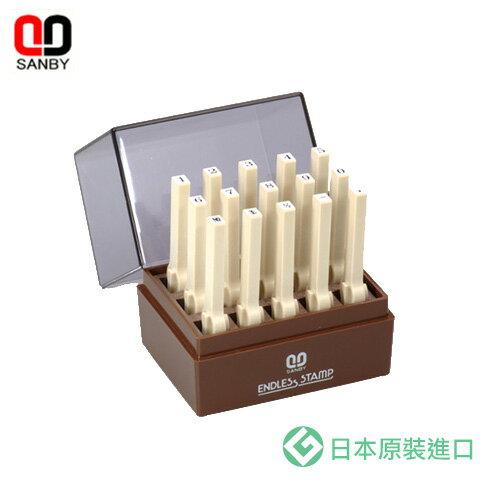 SANBY日本原裝進口耐油橡皮印面數字5號連結章(明朝體)EN-TS5組