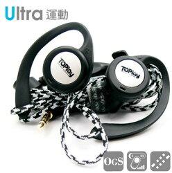 【TOPLAY聽不累】懸浮式耳機 鈦金黑 商務通話 H311
