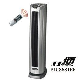 <br/><br/>  北方 直立式陶瓷電暖爐 PTC-868TRF<br/><br/>