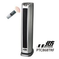 電暖爐推薦到北方 直立式陶瓷電暖爐 PTC-868TRF就在永佳電器推薦電暖爐