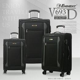 eminent 加大 行李箱 旅行箱 登機箱 飛機